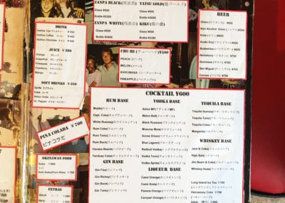 Ken's Beach Front Cafe Menu