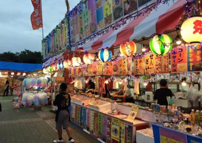 Okinawa Illuminations