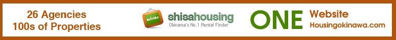 Shisa Housing Logo & Advert for Housingokinawa.com