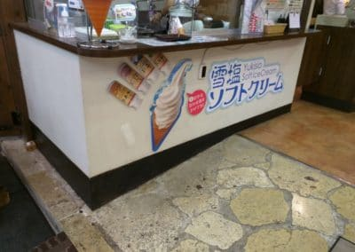 Yukisio Soft Ice Cream Counter