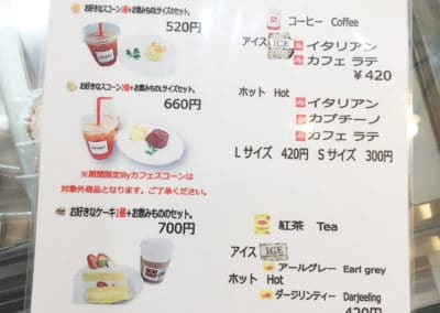 Jardan Drinks Menu