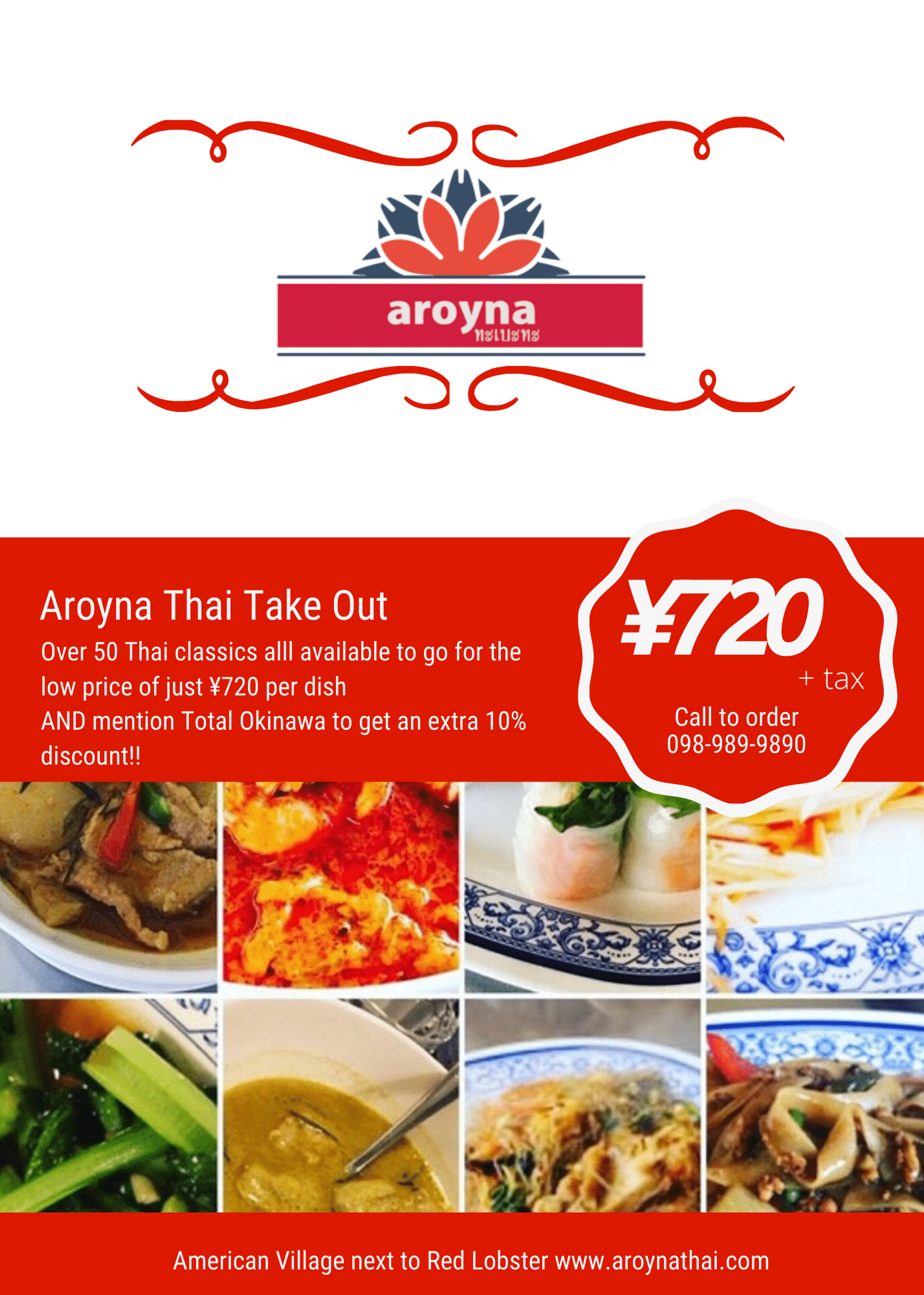 Aroyna Thai Take Out Menu