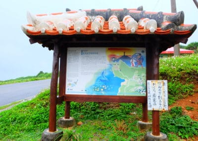 Uganzaki lighthouse Story
