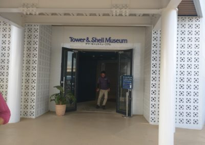 Entrance to Tower & Shell Museum