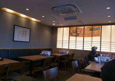 Interior of Ootoya