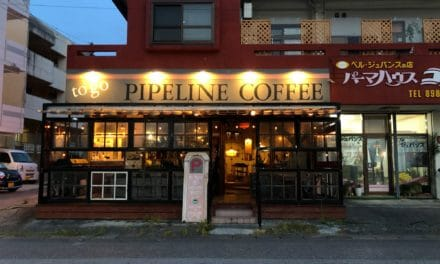 Best Coffee to go — Pipeline Coffee