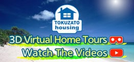 Tokuzato Housing