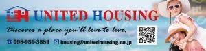 United Housing Logo