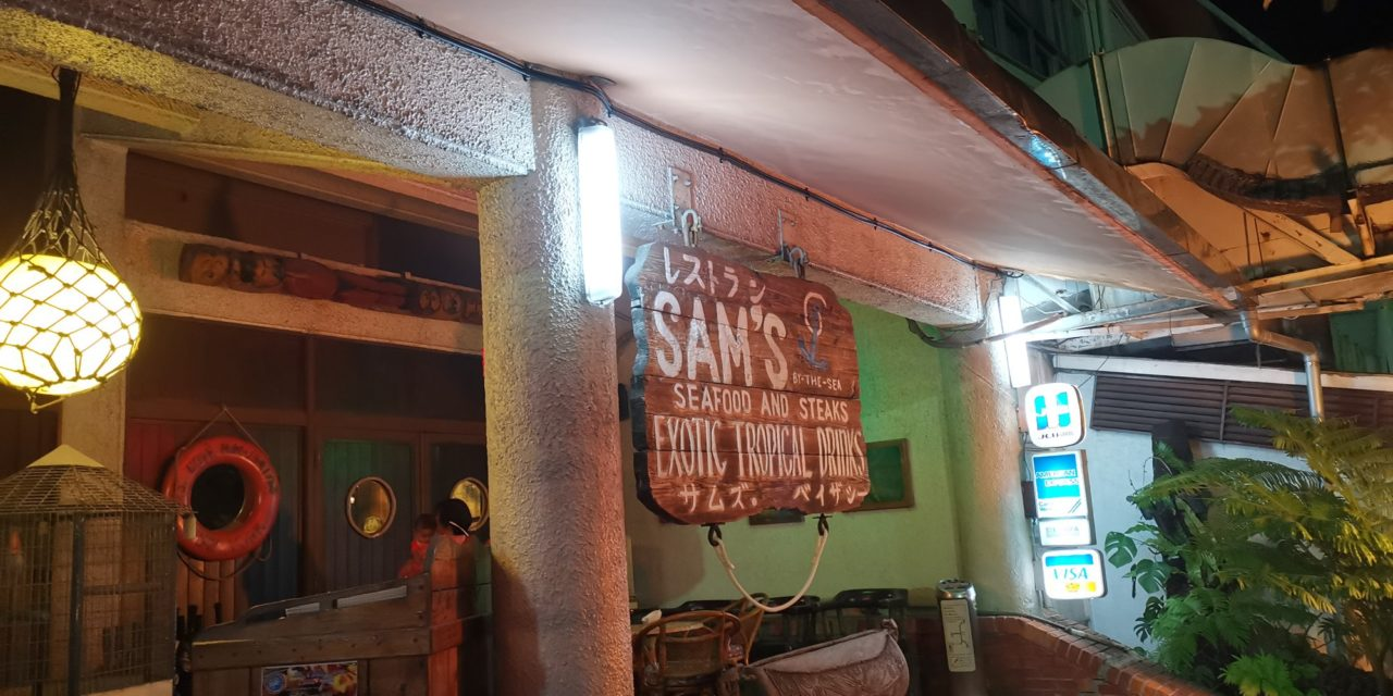 Sam's By the Sea